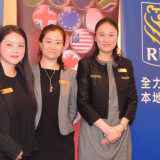 RBC Royal Bank is the event's Presenting Sponsor. Ms. Shuang Zhou, MBA, CPA, CGA, Commercial Account Manager (left), Ms. Elisa Pan, Associate Account Manager (middle), and Ms. Lydia Lin, Senior Commercial Account Manage (right).